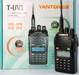 Flash Light Dual Band Two Way Radio (YANTON T-UV1)