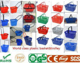 Upscale Supermarket Shopping Plastic Baskets & Trolley