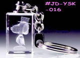 Hot Laser Engraving Dog LED Crystal Keychain (JD-YSK-012)