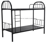 Double Metal Dormitory Student Bed