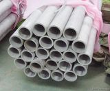 Stainless Steel Pipe/Tube (200, 300, 400)