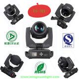 Professional Sharpy 5r Beam 200 Moving Head Light (YS-311)