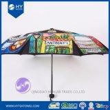 Custom Art Design Gift Sun Umbrella