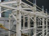 Modular Metal Building