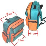 Double Shoulder Children School Bag