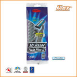 Twin Stainless Steel Blade Disposable Razor Fro Man (LB-5023)