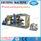 Automatic PP Woven Roller PP Woven Bag Printing Machine