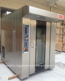 Electric Rotary Convection Oven of Bread Rack Oven for Bakery