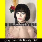 Fashion Short Bob Style Glueless Full Lace Human Hair Wigs Ombre Color Wig Lace Front