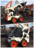Used Skid Steer Loader USA Made Bobcat S250 Backhoe Loader