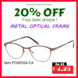 Retro Lower Metal Optical Frames Eyeglasses