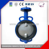 Industrial Midline Butterfly Valve Wafer Type with Double Stem