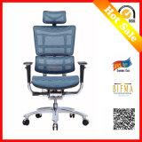 High Back Economic Mesh Chair