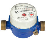 "Single Jet Brass Water Meter, Outer Adjuster (1/2"")"
