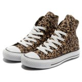 High/Low Cut Casual Lace-up Style Custom Printed Leopard Canvas Shoes