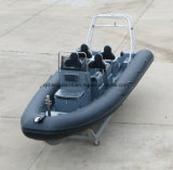 China Aqualand 21feet 6.4m Rib Motor Boat/Diving/Fishing/Rescue/Patrol/Rigid Inflatable Fishing Boat (RIB640T)