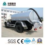 Competive Price HOWO King Fecal Suction Truck of 10-12m3