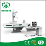 My-D027 High Frequency Digital X Ray System