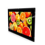 15.6 Inch Touch Screen Bus LCD Display TV Monitor