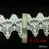 12.4cm Refined High Quality Lace Trim for Curtain and Textile Accessories Hml006