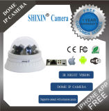 2 Megapixel CMOS IR-15m H. 264 HD Vandal Proof IP Network Surveillance Security Camera Dome (IP-2068-2)