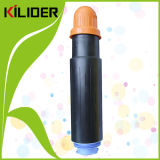 Compatible Laser Toner Cartridge for Canon Copier (NPG25 GPR15 C-EXV11)