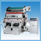 China Supplier Advanced Leather Stamping Machine