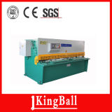 Hydraulic Pendulum Plate Shearing Machine (QC12Y-20X2500)