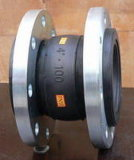 Rubber Expansion Joint (DN80)