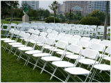 White Metal Folding Chair-USA Style