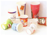 High Speed Four Color Paper Cup Printing Machine