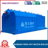 Industrial Szl 10.5-1.25MPa Double-Drum Horizontal Biomass Fired Hot Water Boiler