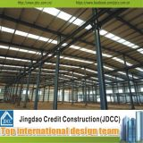 Ce ISO Design Steel Construction Factory Building