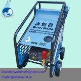Electric Portable Copper High Pressure Car Washing Equipment