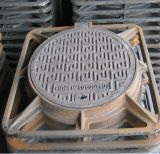 Well Cover (manhole cover) (H-626)