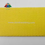 40mm Yellow Plain Woven Polyester and Cotton Webbing