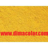 Micronized Iron Oxide Yellow 918m (PY42) (LANXESS) Bayferrox Yellow 918m