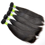 Queen Hair Products Brazilian Silky Straight Virgin Human Hair Extensions