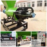 Animal Waste Cow Pig Manure/Dung Dewatering Machine