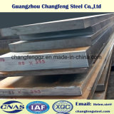 1.2379 Steel with High Wear Resistance and Longevity