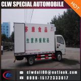 China Best Refrigerator Van Truck, LHD or Rhd Is Optional, Meat Transportation Refrigerator Van for Hot Sale