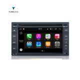 Timelesslong Android 7.1 S190 Platform 2DIN Car Radio DVD Player for Universal Old with /WiFi (TID-Q001)