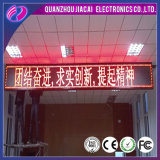 P7.62 Indoor SMD Single Color LED Scrolling Display