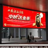 Hot Sale P5-16s SMD3528 Indoor Full Color LED Screen
