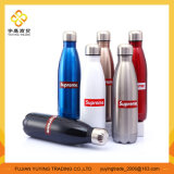 Sport Aluminium Botte with Logo for Promotion Gift