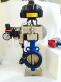 Pneumatic Actuator with Ball Valve/Butterfly Valve, Double Acting/Single Acting