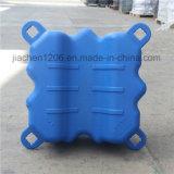 Boat Drive Blue Plastic U Cube for Jet Ski Used