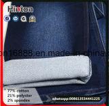 Blue/Indigo Wash Cotton/Spandex Denim Fabric for Jeans