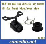 Universal Dual Use Mini Size 16.5mm Rear View Car Camera 170 Degree
