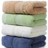 100% Cotton Solid Color Jacquard Towel